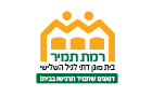 רמת תמיר נווה הדר – דיור מוגן בירושלים