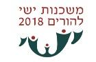 משכנות ישי להורים – בית אבות בחיפה