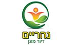דיור מוגן נהריים – דיור מוגן בחיפה (קרית שמואל)