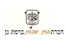 עירוני רמת גן – בית אבות ברמת גן