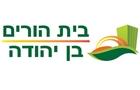 בית הורים בן יהודה – בית אבות בחיפה