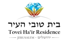 בית טובי העיר – דיור מוגן בירושלים