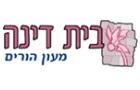 בית דינה – בית אבות בחיפה