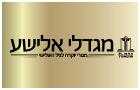 מגדלי אלישע – דיור מוגן בחיפה