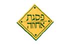 בית הורים פסגת אחוזה – דיור מוגן בחיפה