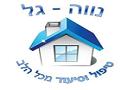 נווה גל מחלקה סיעודית – בית אבות בירושלים