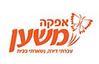 משען אפקה – דיור מוגן בתל אביב