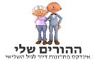 מעון הרופא – בית אבות בחיפה