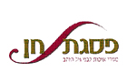 בית הורים פסגת חן – דיור מוגן בחיפה