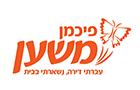 משען פיכמן – דיור מוגן בתל אביב