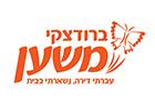 משען ברודצקי – דיור מוגן בתל אביב