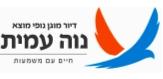 נופי מוצא – דיור מוגן בירושלים (מוצא עילית)