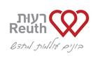 בית שלום עמותת רעות – דיור מוגן בתל אביב