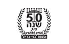 אחוזת בני ברית – בית אבות בחיפה