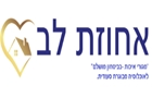 אחוזת לב – בית אבות בחיפה