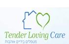 טנדר לאבינג קאר (Tender Loving Care) נוף חן – בית אבות ברמת גן