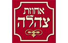 אחוזת צהלה – דיור תומך בתל אביב
