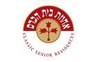 אחוזת בית הכרם – דיור מוגן בירושלים