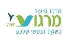 מרגוע חיפה – בית אבות בחיפה
