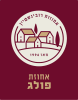 אחוזת פולג – דיור מוגן בתל יצחק (פולג)