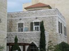 """דיור מוגן בירושלים בית הורים ע""""ש זיגפריד מוזס"""