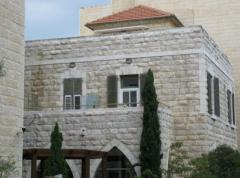 מחלקה סיעודית בירושלים