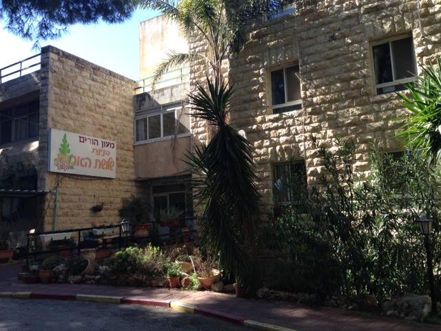 בית אבות פנינת שלושת האבות ירושלים סיעודיים ותשושים