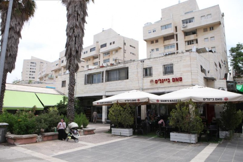 דיור מוגן בירושלים נוה עמית רמת אשכול