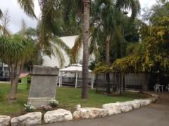 תפארת אבות בית אבות באחיעזר