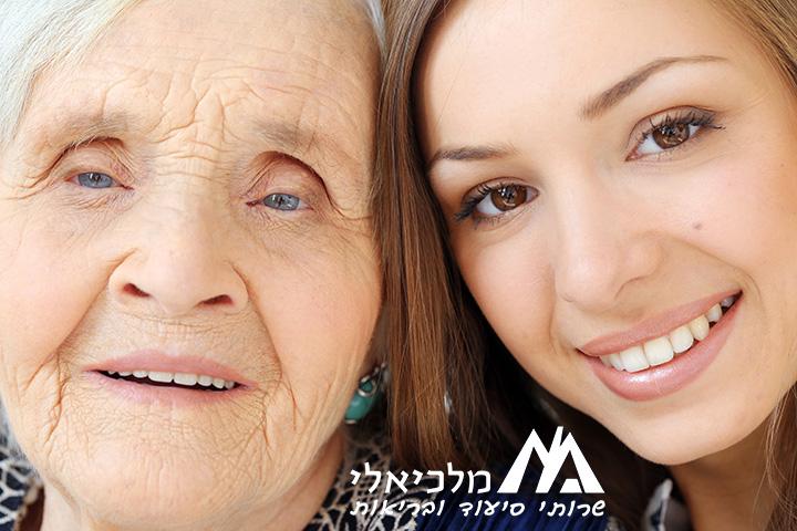 טיפול סיעודי -  מטפליםות מוסמכים לסיעוד