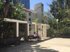 בית אבות בתל אביב