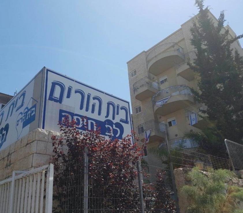 בית אבות בצפון - לב חיפה