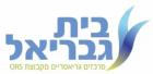 בית גבריאל – בית אבות בחיפה