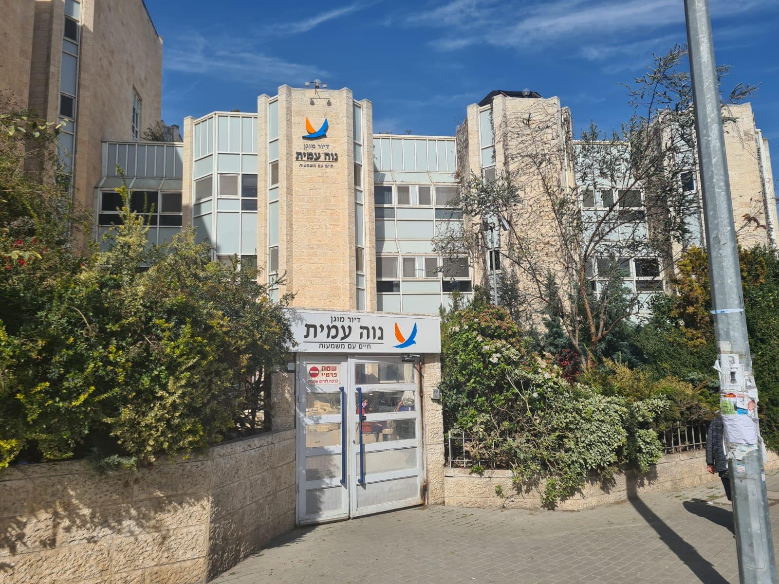 דיור מוגן באזור ירושלים - נוה עמית רמת אשכול ירושלים