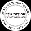 נופי ירושלים – דיור מוגן בירושלים