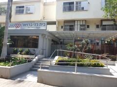 ג'ני ברויאר מחלקה תומכת בתל אביב